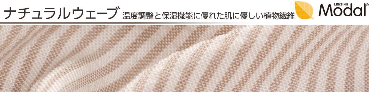 寝具カバー | ニトリ公式通販 ...